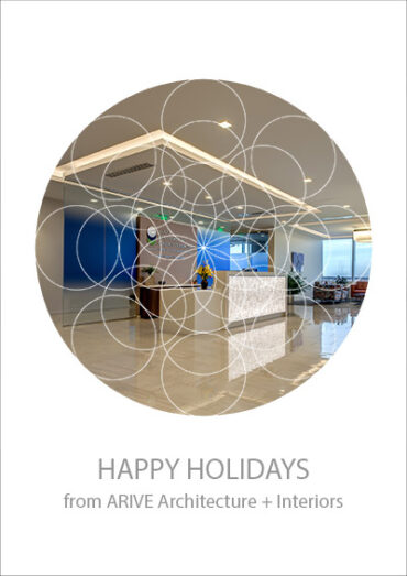 Happy Holidays from ARIVE
